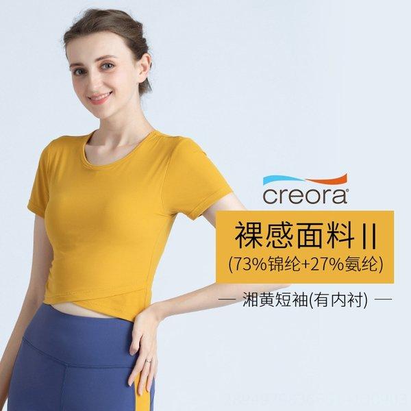 Hunan Yellow/lined/naked ⅱ