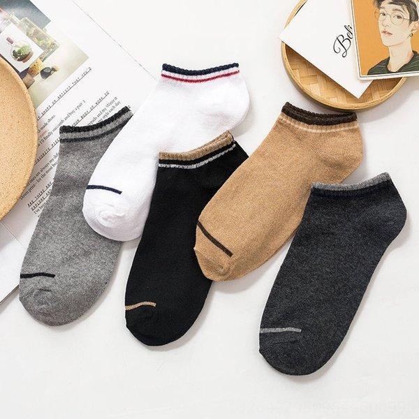 Tide Boat Socks-barre horizontale