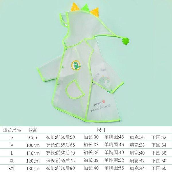 Horns ile Yeşil Dinozor Yağmurluk