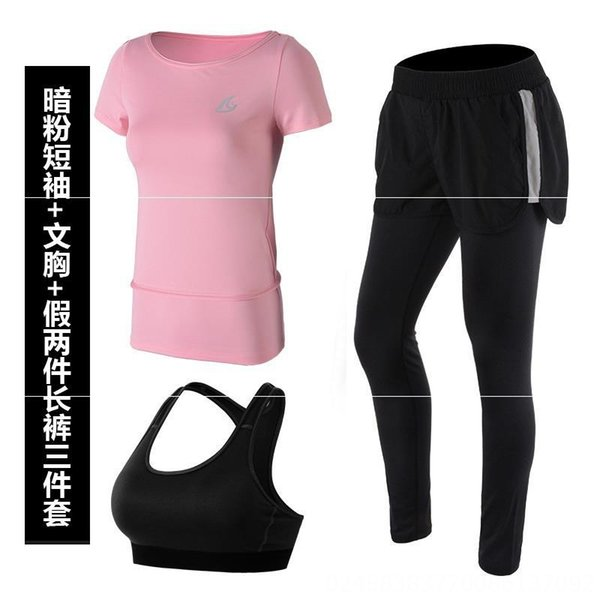 Темно-розовый с коротким рукавом + бюстгальтер + Поддельные Двух-