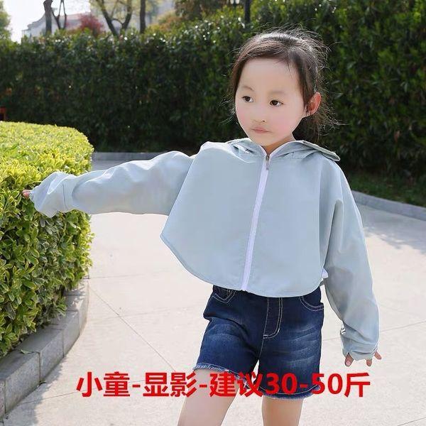 Gris y azul Kids-One Size