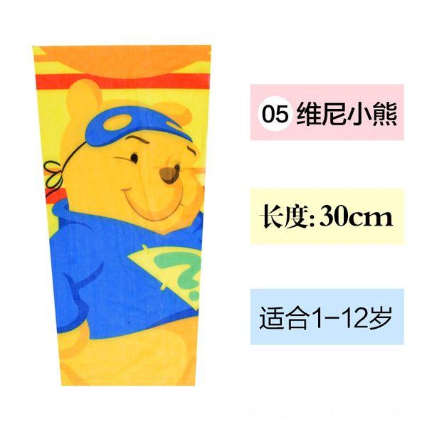H05 (single Pack)