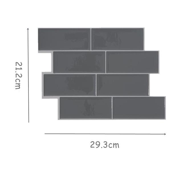 회색 벽돌