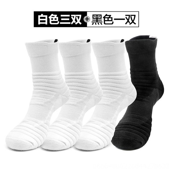 Mediumxwhite 3 Pairs Black 1 Pair-averag