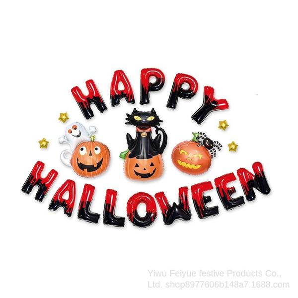 Halloween Set 12