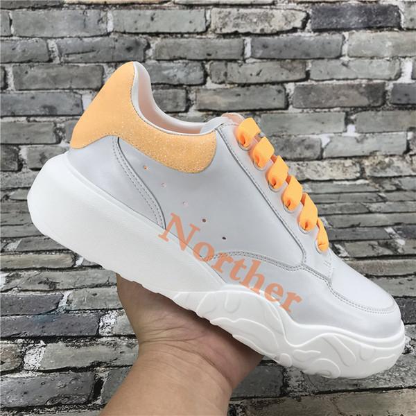 흰색 주황색