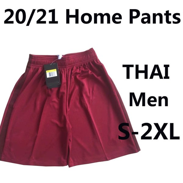 Luoma 20 21 Home Pants