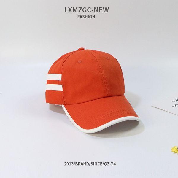 Retro Zwei-bar Curved Hat-Zucker Farbe-M (5