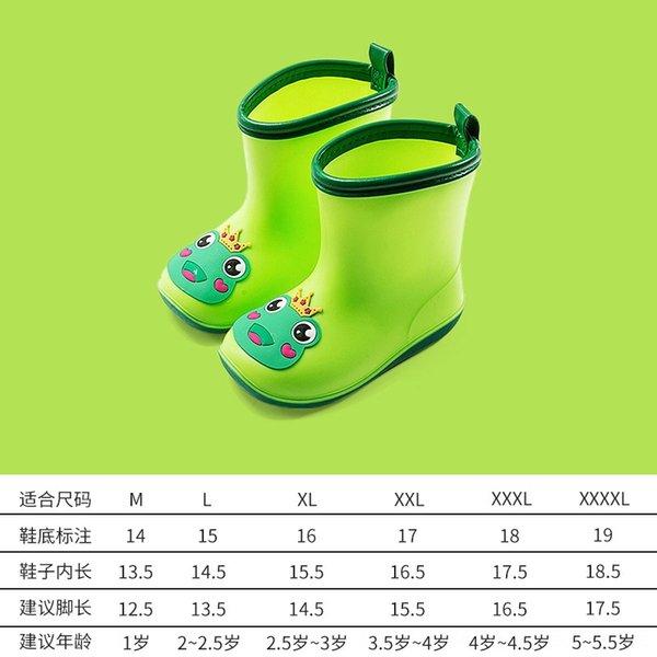 Yağmur Botları Yeşil b