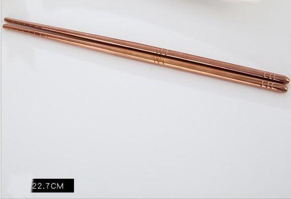 Gül altın 22.7cm