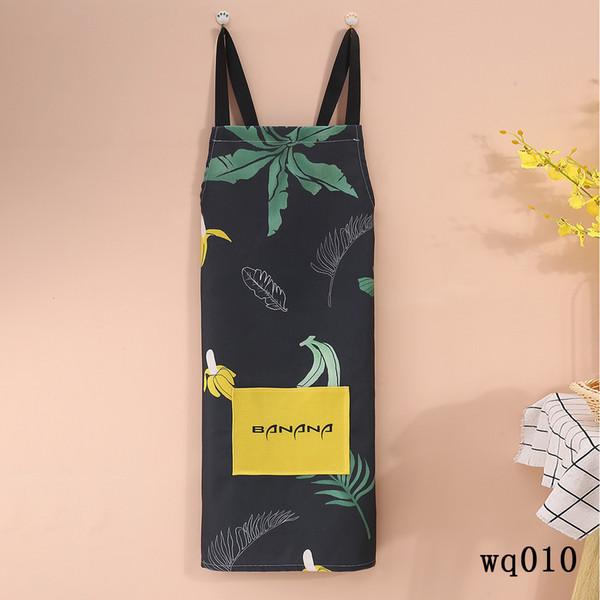 Wq010-68x80cm