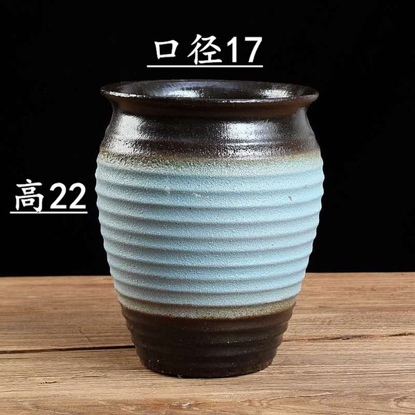 Lan Qing BC88