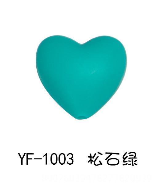 Бирюзовый Зеленый (yf1003)