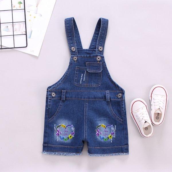 Boutique Shorts 4