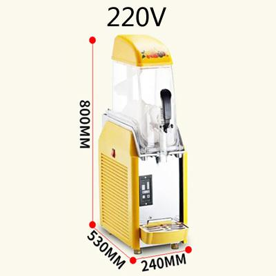 220V sola Jar