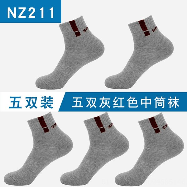 【nz211】sport Gray And Red