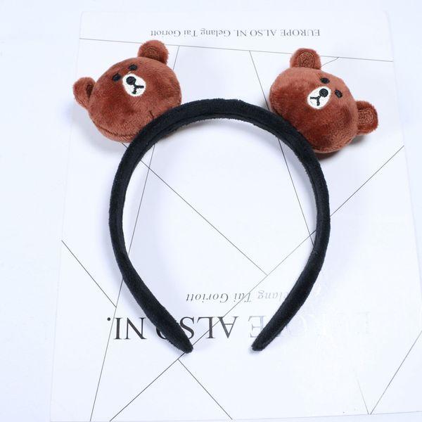 Медведь + Медведь
