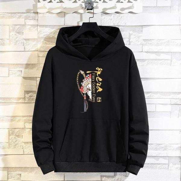 Чистый черный свитер-XXXXL