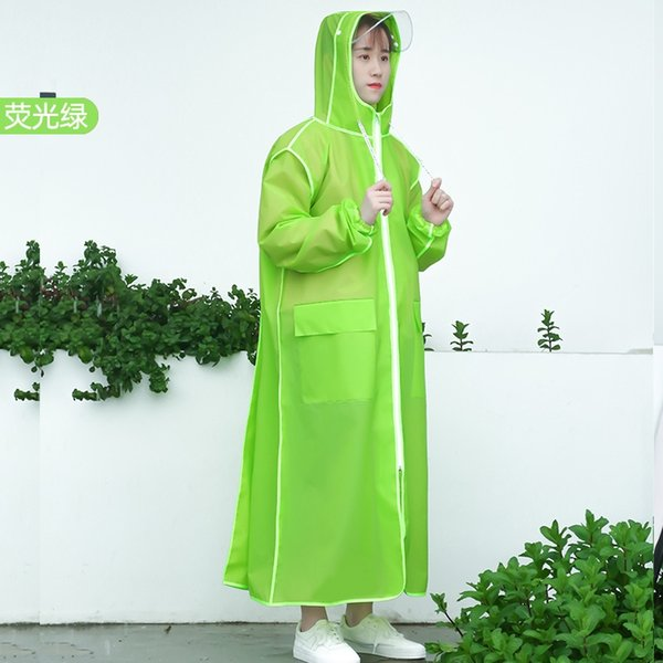 Single Брим Green