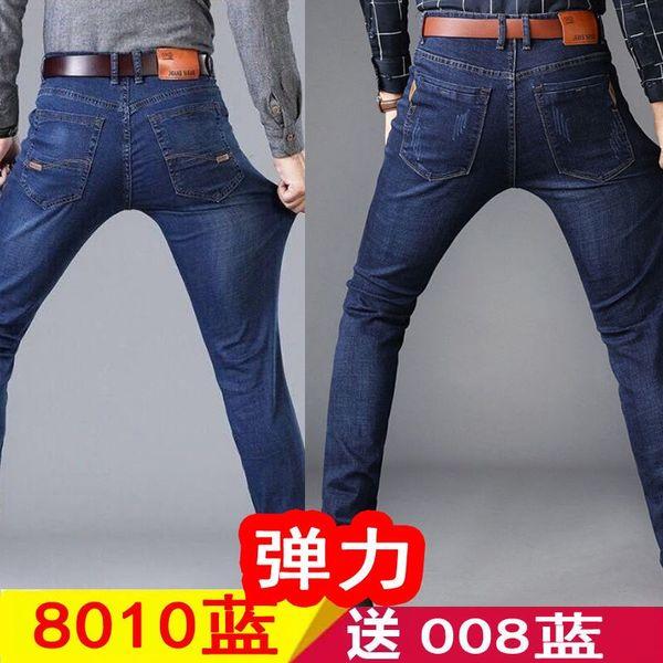 8010 azul 008 de estiramiento azul