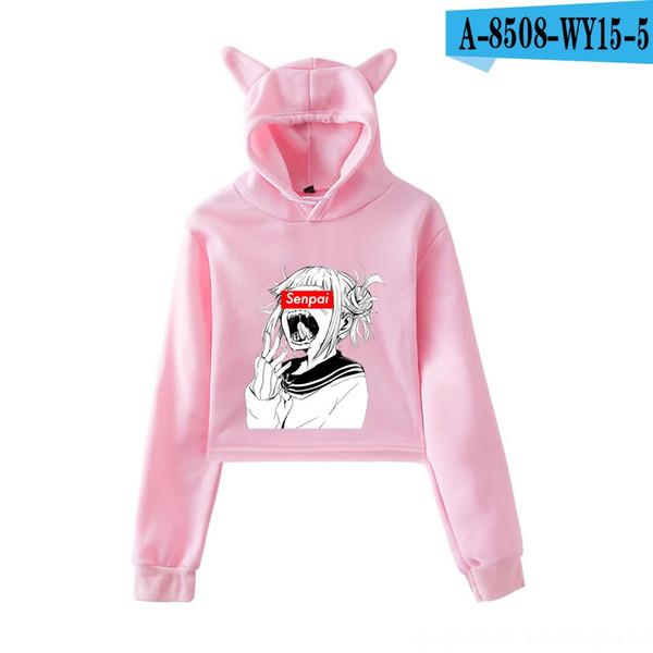 Розовый с