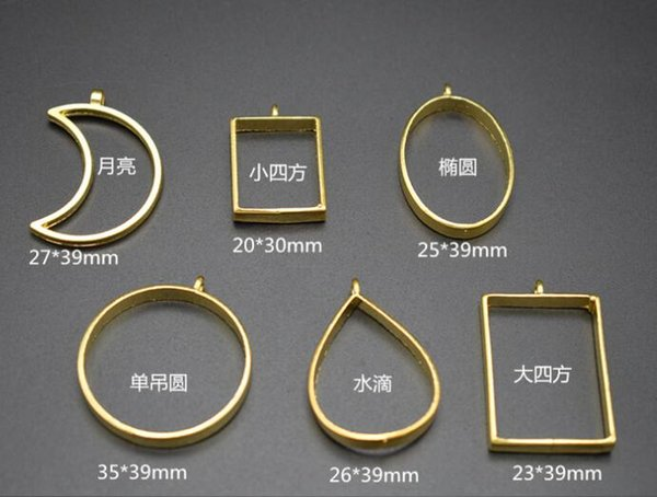 Metal Frame Open Bezel Setting Blank Pendant for UV Resin Jewelry Making moon round oval shape Jewelry Findings & Components Cheap Jewelry Findings & Components Metal Frame Open Bezel Setting Blank.We offer the best wholesale price, quality guarantee, professional e-business service and fast shipping . You will be satisfied with the shopping experience in our store. Look for long term businss with you.