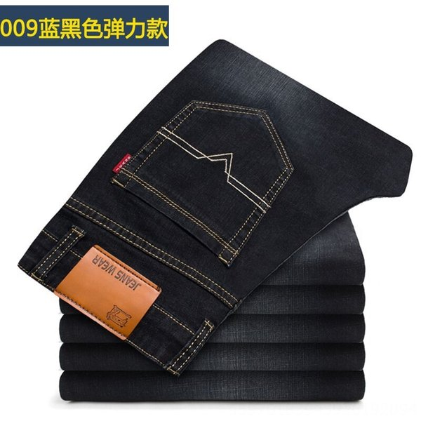Estiramento 009 preto e azul