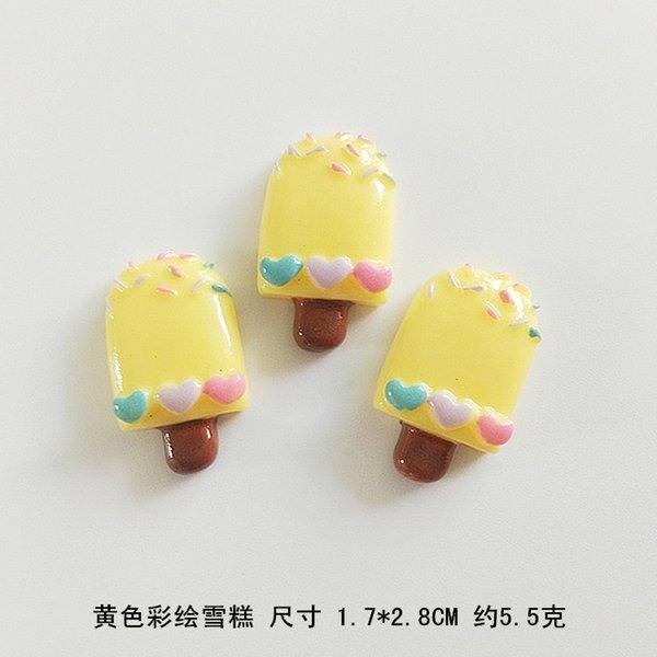 Amor Ice Cream-tamanho e peso Por favor Vi