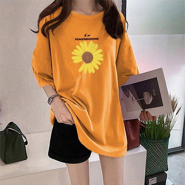 Желтый T7870
