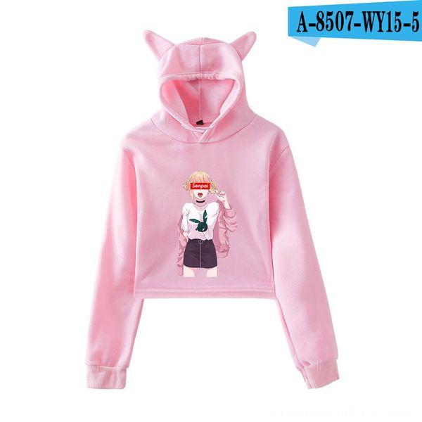 Розовый б