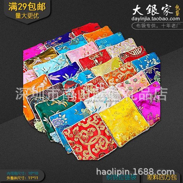 11 Четыре квадратная сумка-С 100