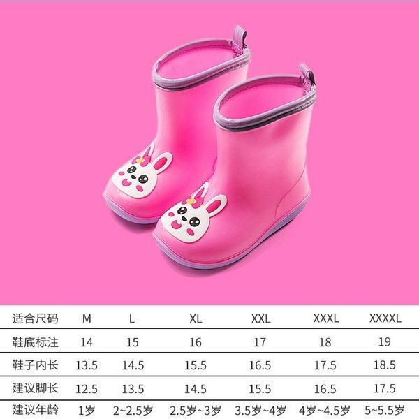 b Yağmur Botları Pembe