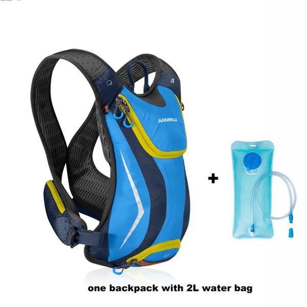 синий с мешком для воды