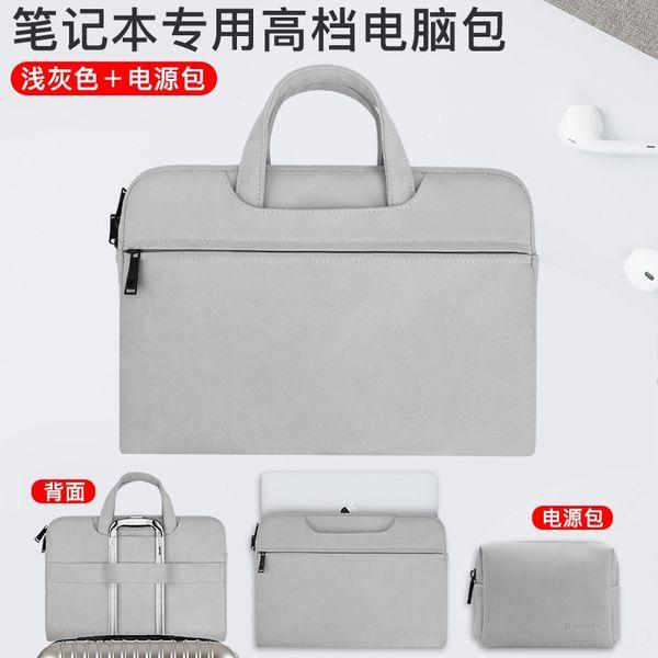 363-New Upgraden ★ bereift Handtasche Licht G