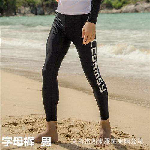 Lc-K508 Black Letter брюки для мужчин