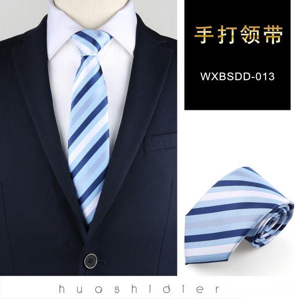 Wxbdd013