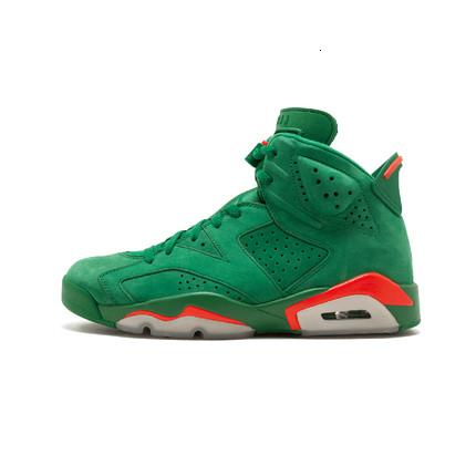 Green Suede Gatorade