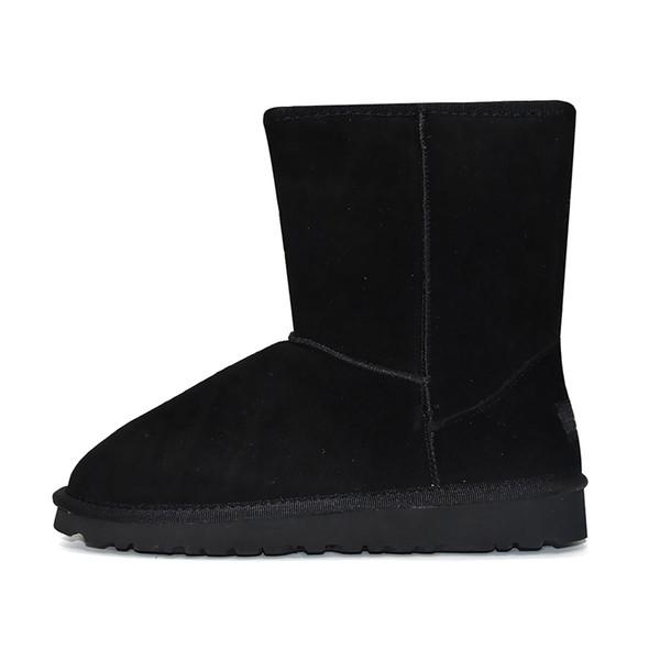 4 bota corta clásica - Negro