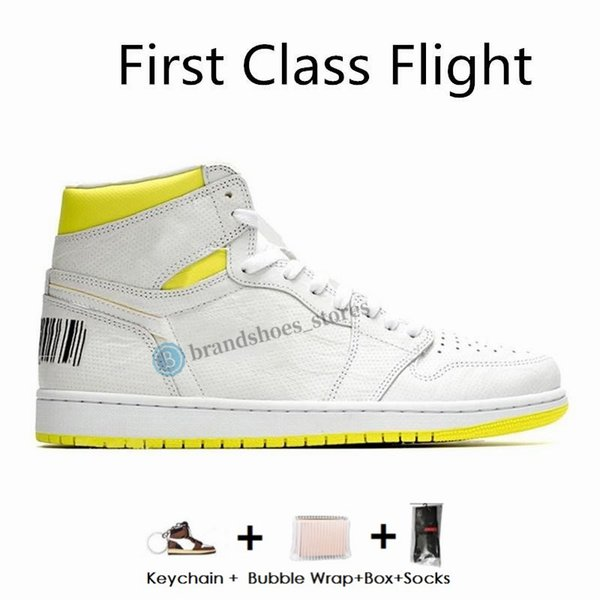 FirstClassFlight