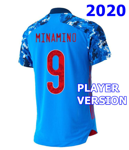 2020 #9 MINAMINO - RED FONTS - PLAYER