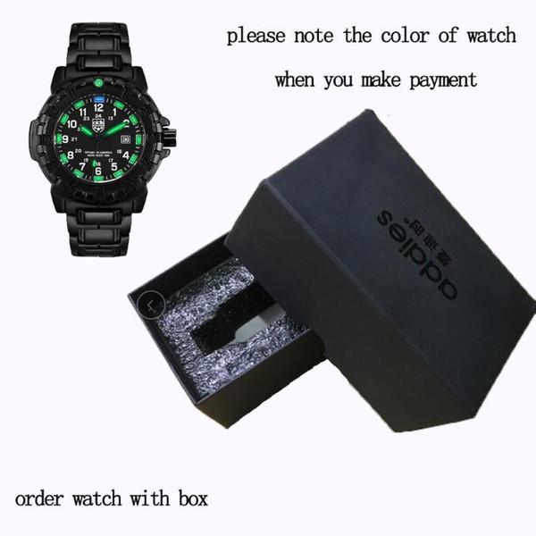 상자 - 녹색 빛