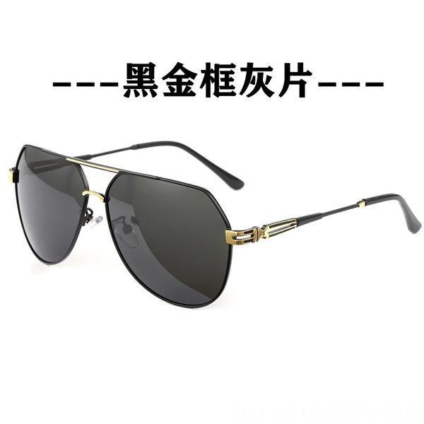Black Gold Frame Gray Slice-Offline Hot-
