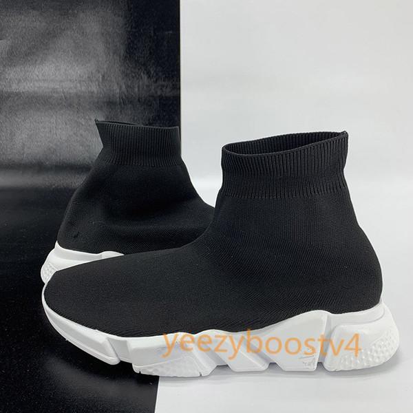 15.Black Branco