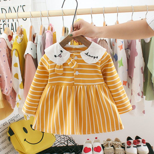 Striped Yellow