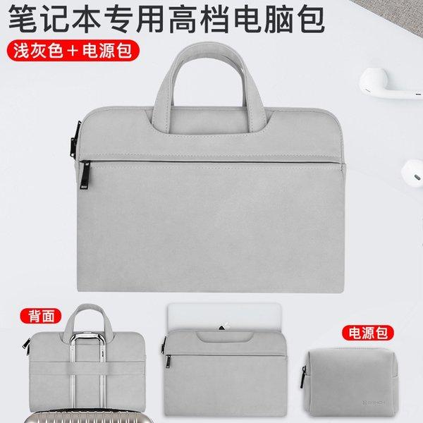 723-New Upgraden ★ bereift Handtasche Licht G