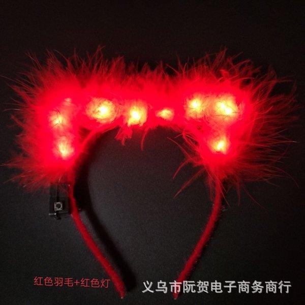 3 перо Красный обруч + красный свет