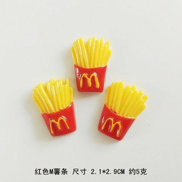 m French Fries-tamanho e peso Por favor Vi
