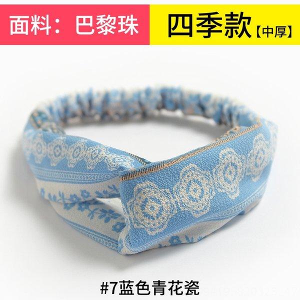 7. Mavi Mavi Ve Beyaz Porselen Sıcak