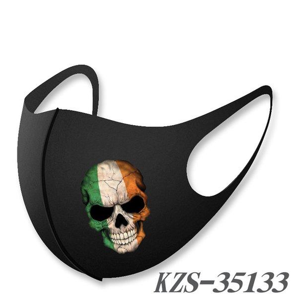 KZS-35133