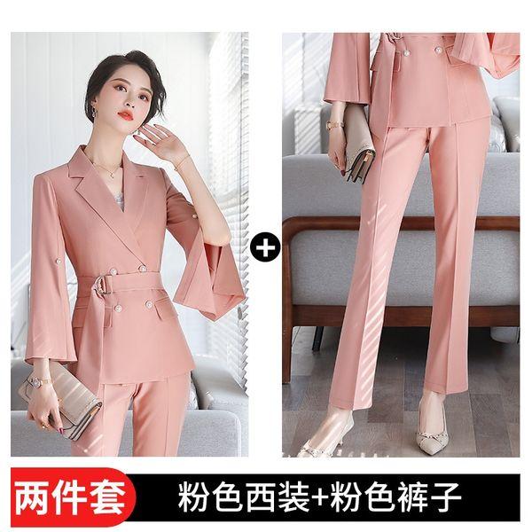 Hea Pink (suit + Pants)